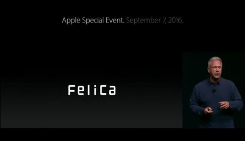 iphone7-felica2