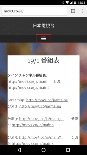 japan-tv-web1