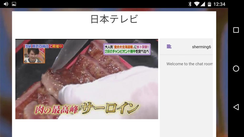テレビ フジ 日本 電視台