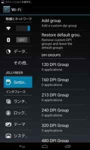 jellybeer3.5447
