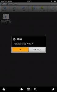 kfhdgplay4.0.261