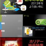 Kindle FireタブレットでGoogle Playストアをroot化せずに使う方法