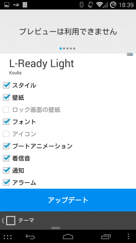 l-ready-light-cm11-theme0.4