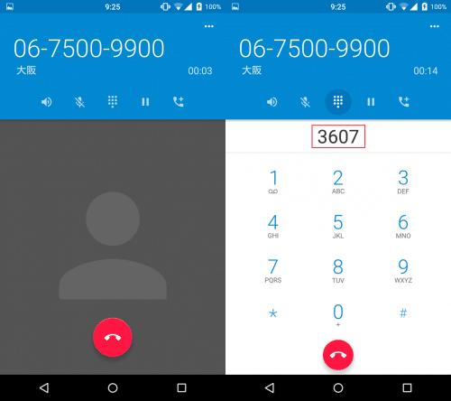 lala-call111