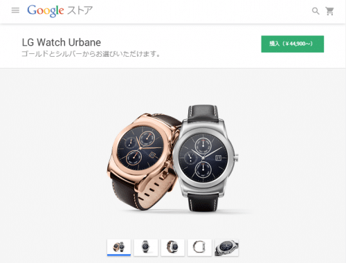 lg-watch-urbane-japan2