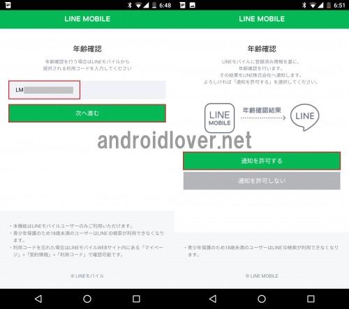 line-mobile-age-verification10