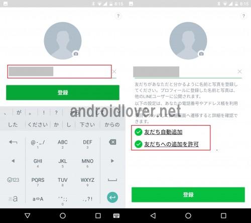 line-mobile-age-verification6