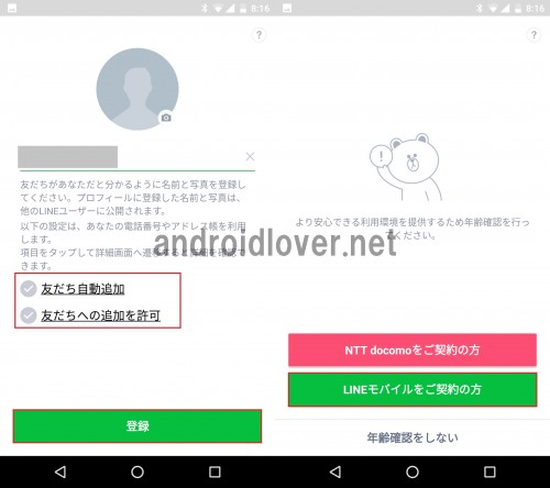line-mobile-age-verification8