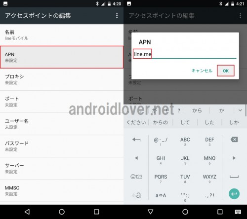 line-mobile-apn-android5