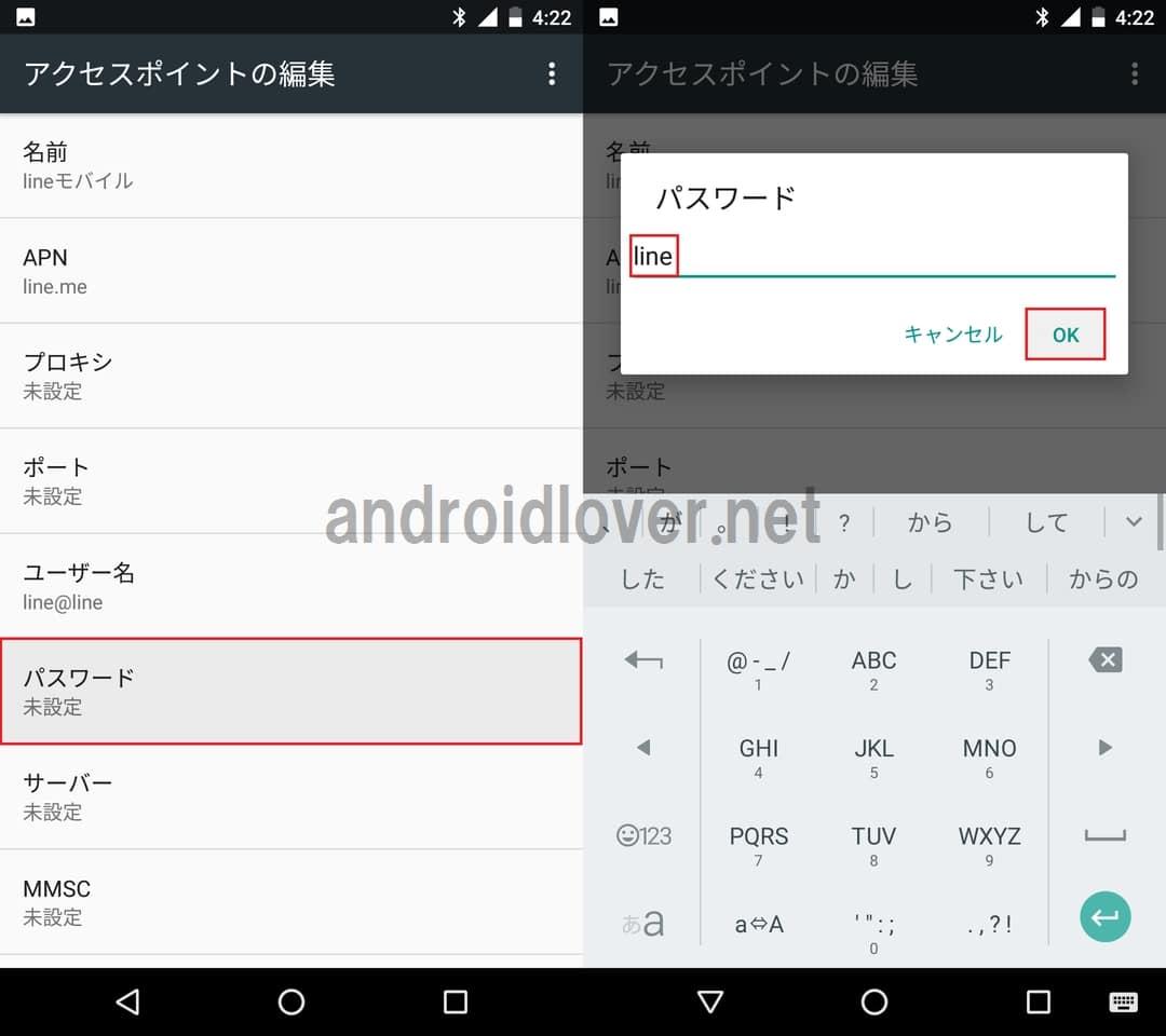 Apn mobilis android