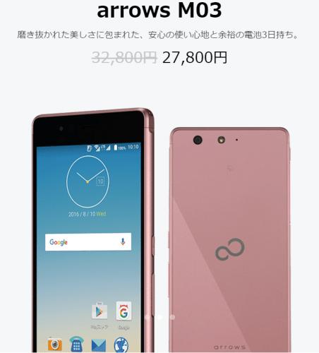 line-mobile-campaign12