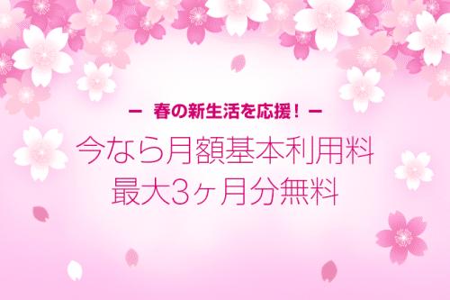 line-mobile-campaign9
