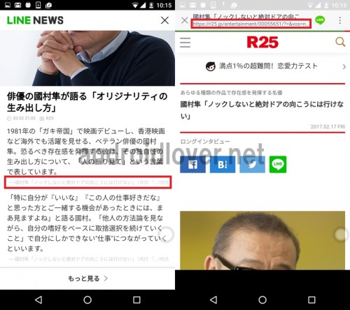 line-mobile-countfree-line-news2