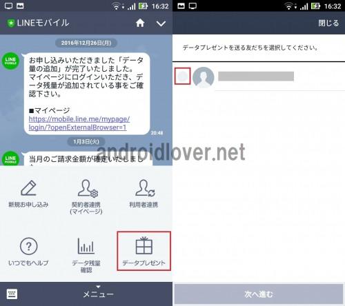 line-mobile-data-present101