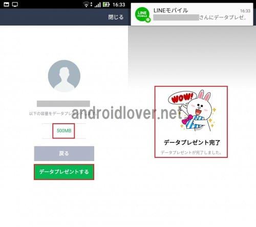 line-mobile-data-present104