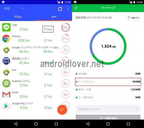 line-mobile-game-news3