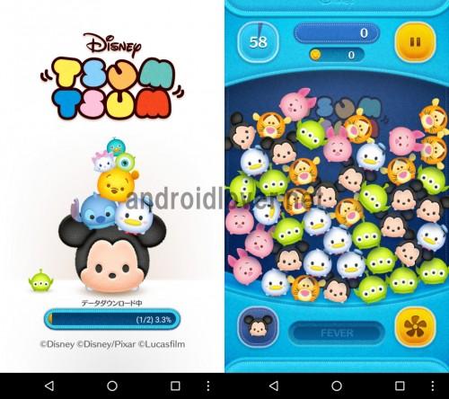 line-mobile-game-news4