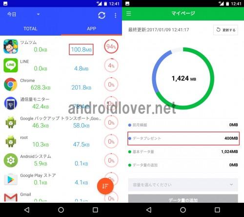 line-mobile-game-news5