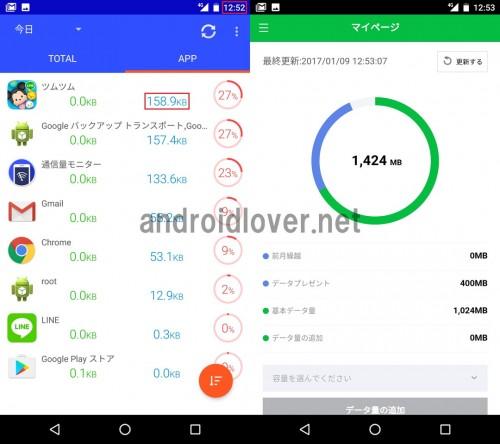 line-mobile-game-news6
