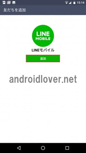 line-mobile-line-official-account-friend2