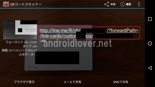line-mobile-line-pay-card-auto-charge1