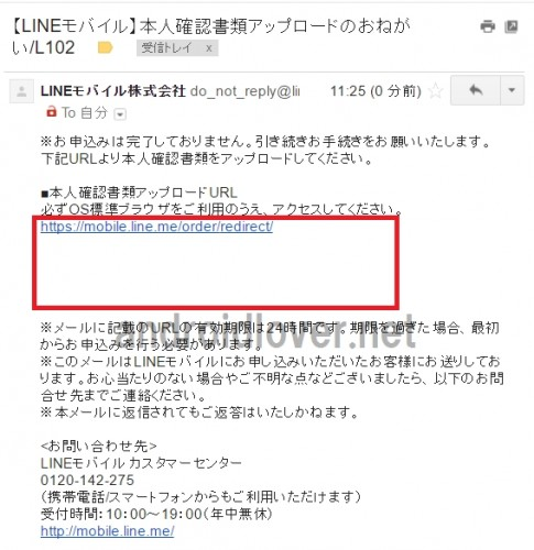 line-mobile-line-pay-card-auto-charge103.3