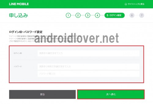line-mobile-line-pay-card-auto-charge106