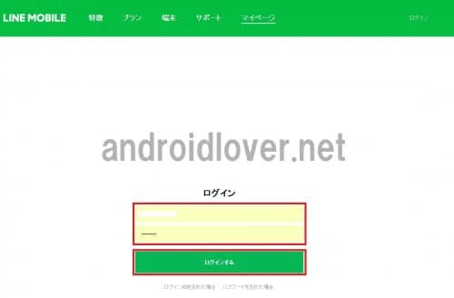 line-mobile-line-pay-card-auto-charge107