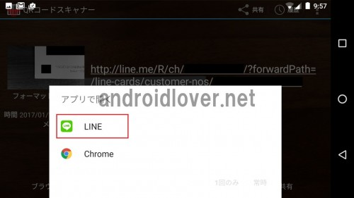 line-mobile-line-pay-card-auto-charge2