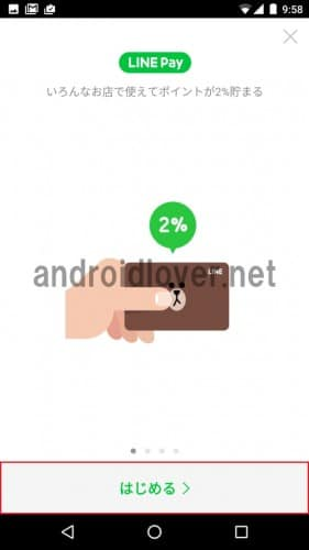 line-mobile-line-pay-card-auto-charge3