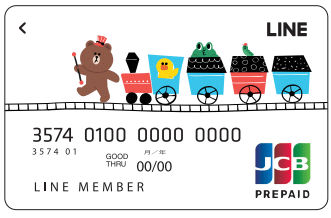 line-mobile-line-pay-card12