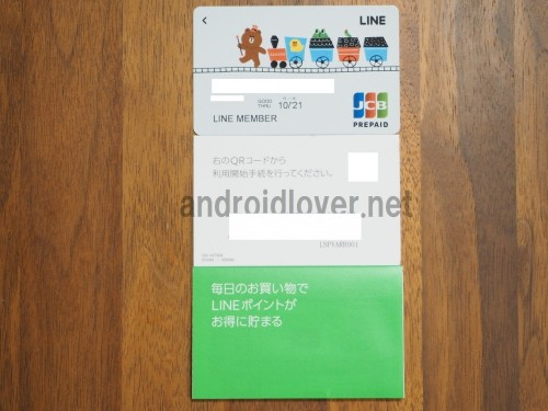 line-mobile-line-pay-card4