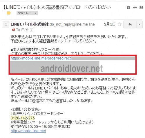 line-mobile-mnp8