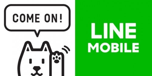 line-mobile-softbank