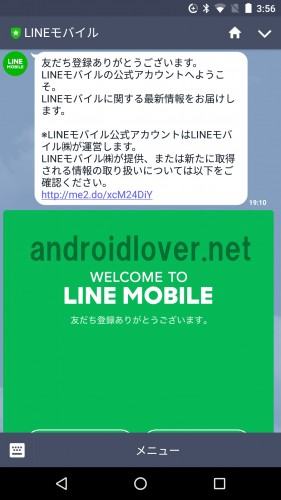 line-mobile-support1
