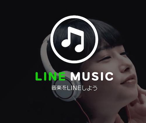 line-mobile6