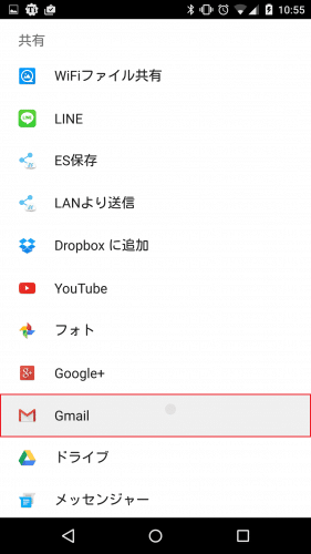 line-multiple-android-devices13