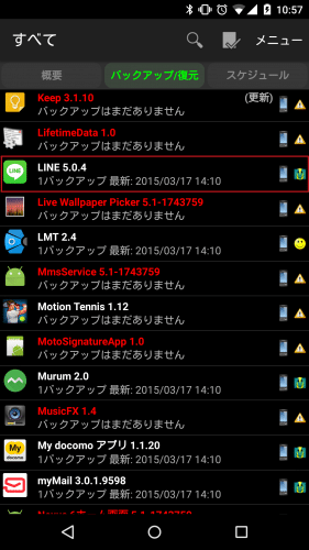 line-multiple-android-devices15