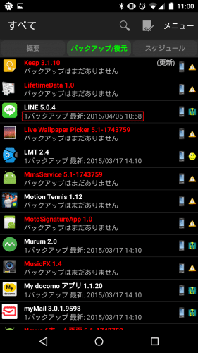 line-multiple-android-devices18