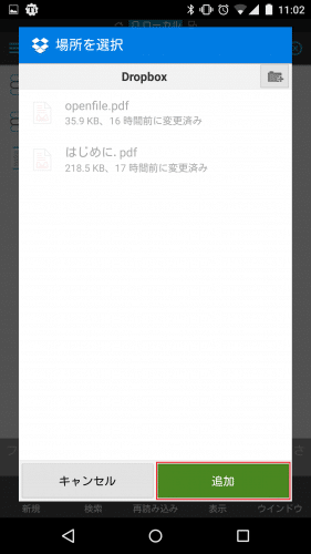 line-multiple-android-devices28
