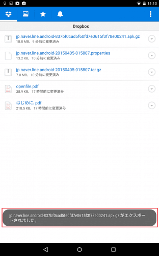line-multiple-android-devices43