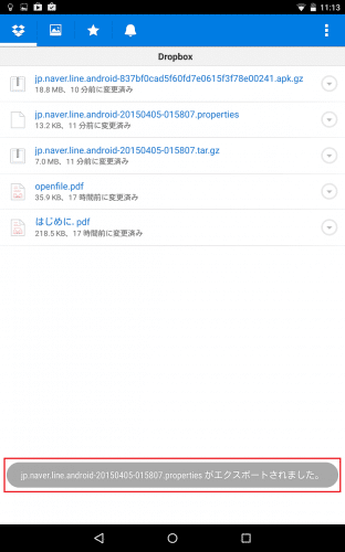 line-multiple-android-devices48