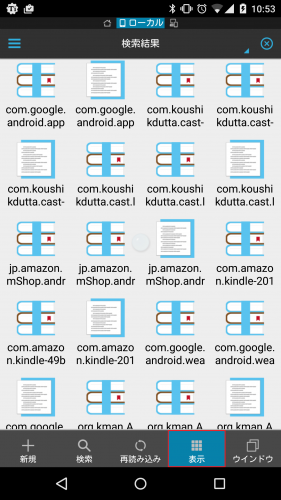 line-multiple-android-devices5
