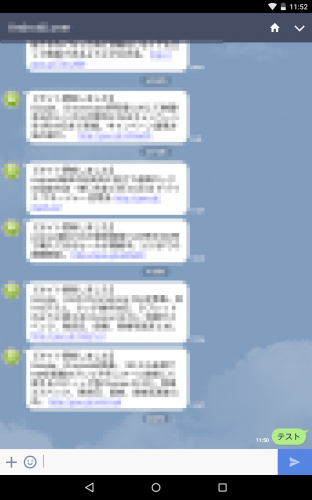 line-multiple-android-devices79