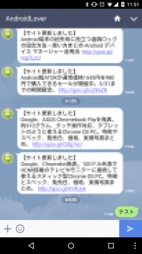 line-multiple-android-devices80
