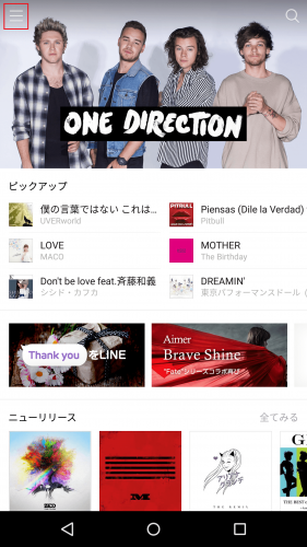 line-music-cache-play0.1