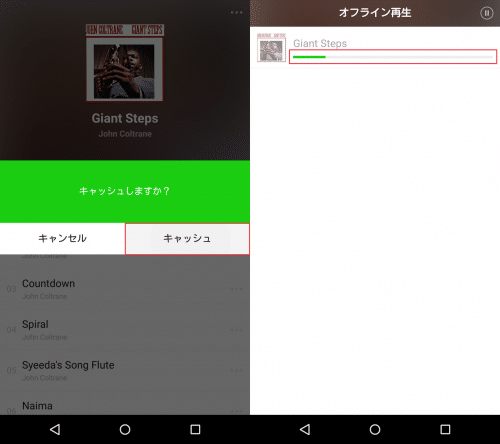 line-music-official-offline-play2