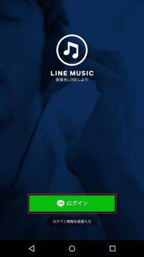 line-music1