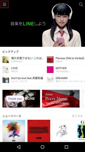 line-music12