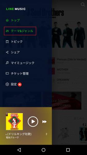 line-music20
